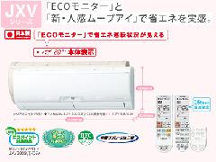 三菱エアコン MSZ-JXV2216