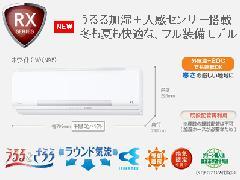 ダイキン S56TTRXP-W