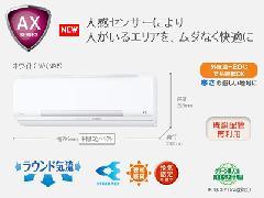ダイキン S56TTAXP-W