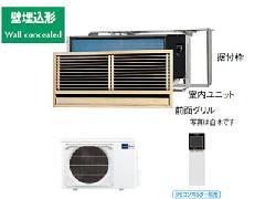 三菱 MTZ-285AS