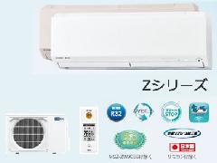三菱 MSZ-ZXV7116S