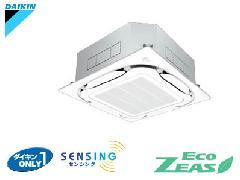 ダイキン業務用エアコン EcoZEAS SZRC45BAVG