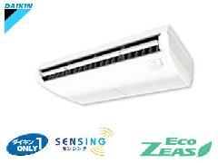 ダイキン業務用エアコン EcoZEAS SZRH40BANV