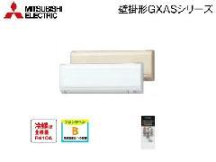 三菱 MSZ-562GXAS-W,T-IN