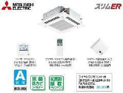 三菱 PLZ-ERMP56ELEK