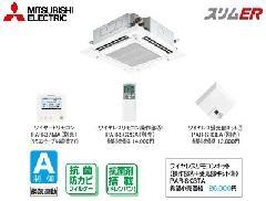三菱 PLZ-ERMP63SEEK