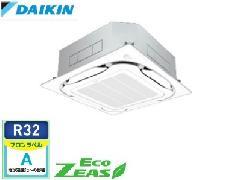 ダイキン業務用エアコン EcoZEAS SZRC112BB
