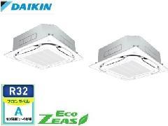 ダイキン業務用エアコン EcoZEAS SZRC112BBD