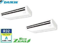ダイキン業務用エアコン EcoZEAS SZRH112BBD