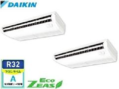 ダイキン業務用エアコン EcoZEAS SZRH140BBD