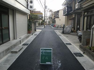 【宇治市】市道舗装工事(公共工事)