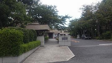 四ツ木斎場