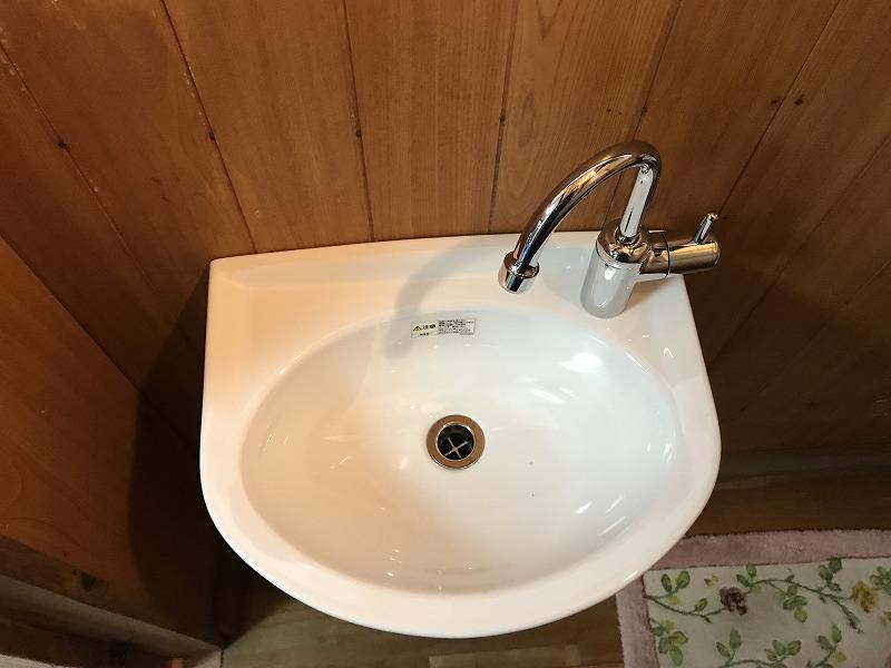 新しい手洗器