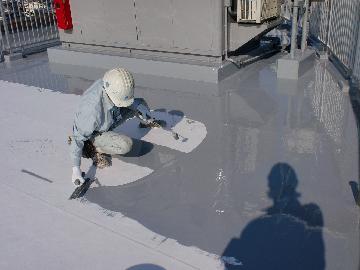 ウレタン防水施工例