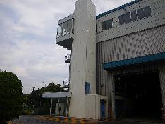 千葉県富津 工場 改修工事