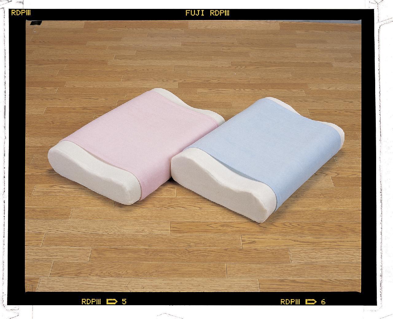 洗える体圧分散バランス枕