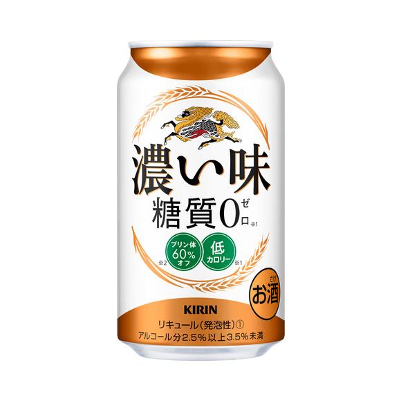 キリン 濃い味 350ml 1ケース