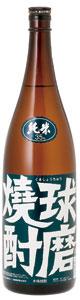球磨焼酎(株)球磨 35度 1.8L瓶