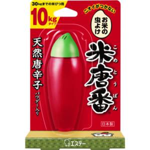 米唐番 10kgタイプ (お米の虫よけ)