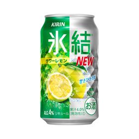 キリン 氷結サワーレモン (Alc4%)350ml 1ケース