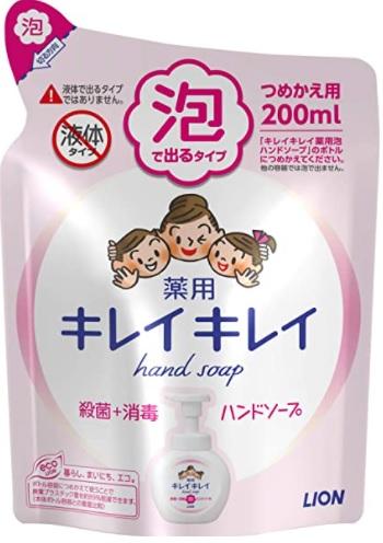 キレイキレイ 薬用泡ハンドソープ シトラスフルーティーの香り  ライオン 詰め替え用200ml