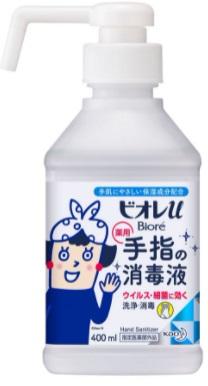 ビオレu 手指の消毒液 [置き型本体]400ml  【指定医薬部外品】