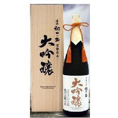 羽田酒造(京都・北山)初日の出 大吟醸 1800ml