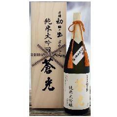 羽田酒造(京都・北山)初日の出 純米大吟醸 蒼光 1800ml