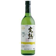 アルプスワイン 完熟ナイアガラ 2019 (やや甘口)720ml