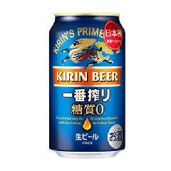 キリン 一番搾り 糖質ゼロ 350ml 1ケース