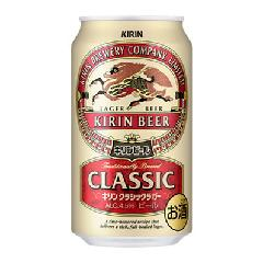キリン クラシックラガー 350ml 1ケース