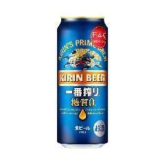 キリン 一番搾り 糖質ゼロ 500ml 1ケース
