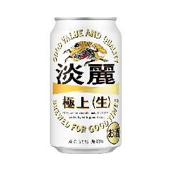 キリン 淡麗 極上(生) 350ml 1ケース