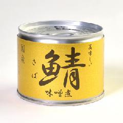 伊藤食品 美味しい鯖味味噌煮
