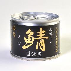 伊藤食品 美味しい鯖味醤油煮