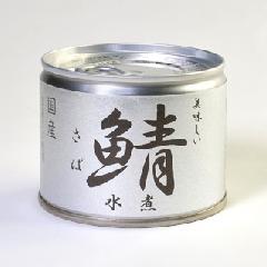 伊藤食品 美味しい鯖水煮 190g