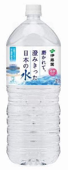 伊藤園 磨かれて、澄みきった日本の水(島根)(2Lペットボトル×6)1ケース