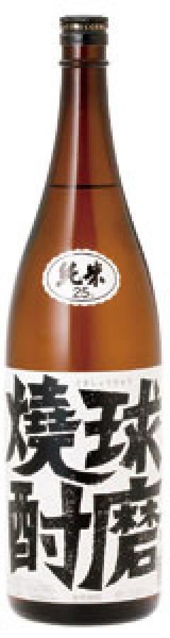 球磨焼酎(株) 球磨 25度 1.8L瓶