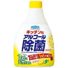フマキラー キッチン用 アルコール除菌スプレー替え 400ml
