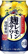 キリン 麹レモンサワー (Alc7%)  350ml 1ケース