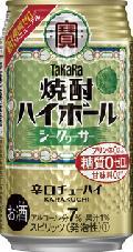 宝焼酎ハイボール シークヮーサー(Alc7%) 350ml 1ケース