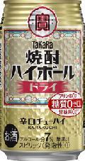 宝焼酎ハイボール ドライ 350ml 1ケース