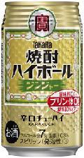 宝焼酎ハイボール ジンジャー(Alc7%) 350ml 1ケース