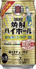 宝焼酎ハイボール 強烈塩レモンサイダー割り (Alc7%) 350ml 1ケース