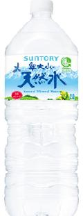 サントリー 奥大山の天然水( 2Lペットボトル×6 ) 1ケース