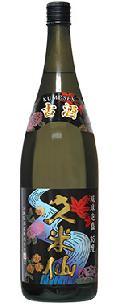 久米仙酒造 久米仙 古酒 35度 1.8L瓶