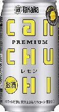 宝焼酎 宝缶チューハイ レモン (Alc8%) 350ml 1ケース