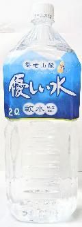 ミツウロコビバレッジ 養老山麓 優しい水( 2Lペットボトル×6)1ケース
