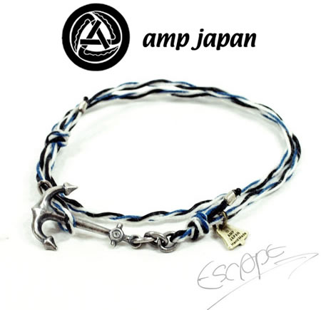 amp japan  12aho-331 yacht rope bracelet -antique silver-