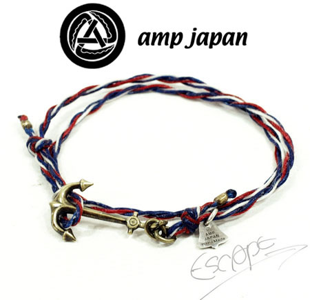 amp japan  12aho-330 yacht rope bracelet -antique gold-